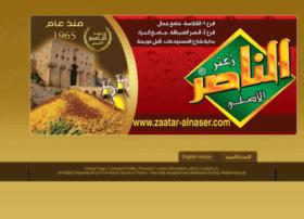 zaatar-alnaser.com