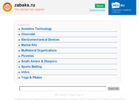 zabaks.ru