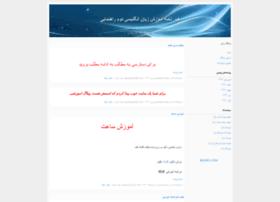 zaban2shahidi.blogfa.com
