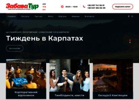 zabava-tour.com
