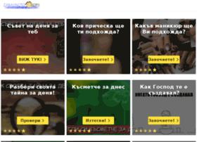 zabavnoto.com