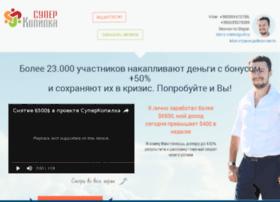 zaberidengi.com