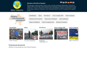 zaberkut.ru