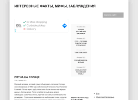zablugdeniyam-net.ru