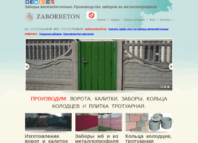 zaborbeton.by