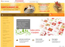 zabota-market.ru