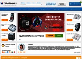 zabotaovas.ru