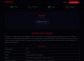 zabprivoz.ru