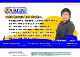zabun-japan.com