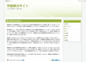 zacefronweb.net