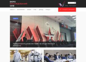 zachestnyezakupki.onf.ru