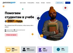 zachetik.ru