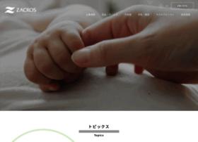 zacros.co.jp