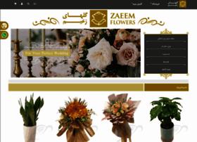 zaeemflowers.com