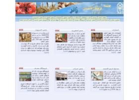 zaer.masoumeh.com