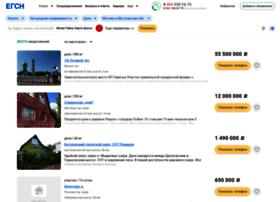 zagorodnaya-nedvizhimost.egsnk.ru