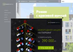 zagorodny-kvartal.ru