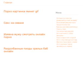 zagotovkinazimy.ru