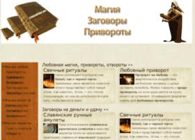 zagoworu.ru