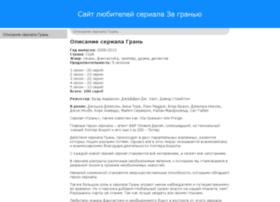 zagranju.ru