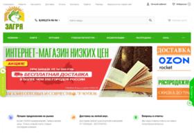 zagrya.ru