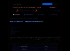 zags74.ru