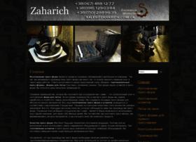 zaharich.com.ua