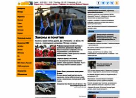 Zahav.ru - Израильский портал