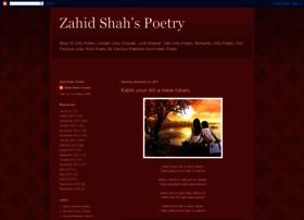 zahid-shah.blogspot.in