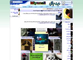 zahra01.miyanali.com