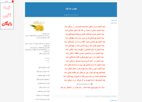zahra3536.blogfa.com