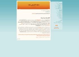 zahra60.blogfa.com