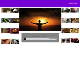 zahrah.com