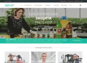 zahyst-agro.com.ua