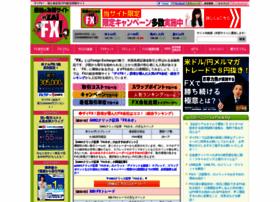 zai.diamond.jp