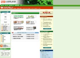 zaidan.info