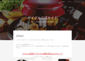 zaigle.co.jp