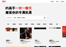 zaih.com