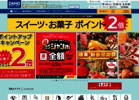 zaiho-onsen.com