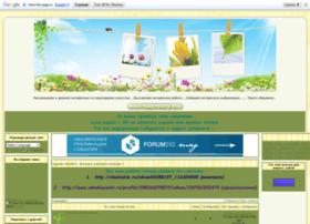 zaika19721.forum2x2.com