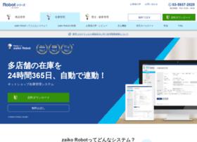 zaiko-robot.com