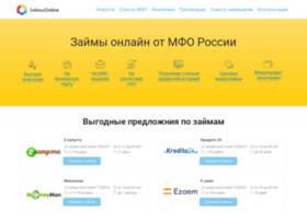zaimyonline.ru