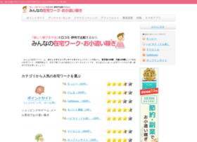 zaitaku-worker.info
