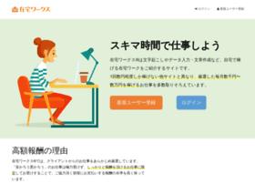 zaitaku-workers.com