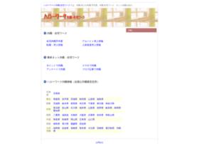 zaitaku-yy.com