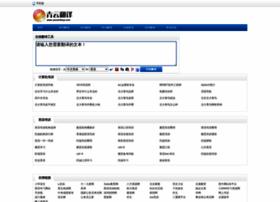 zaixian-fanyi.com