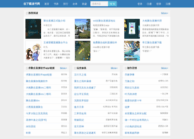 zaixz.com
