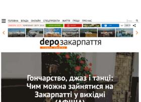 zak.depo.ua