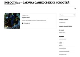 zakacka.ru