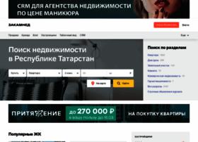 zakamned.ru